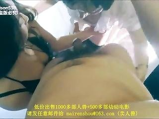 Chinese Threesome (low Quality)