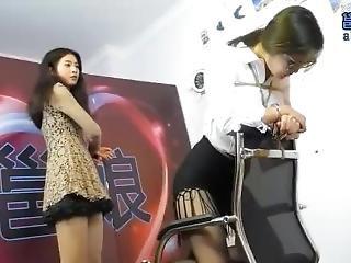 Chinese Bondage Spanking