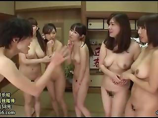 Concurso Japones