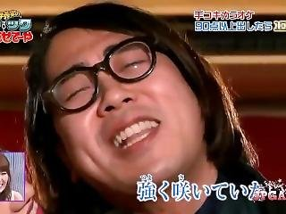 Handjob Karaoke - Japanese Game Show