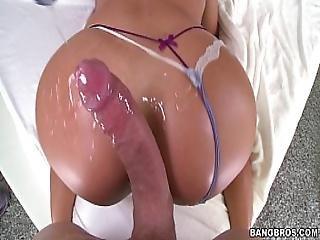 Big Oiled Up Pov Ass