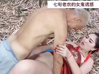 Ghost Movie - Chinese Slut Version