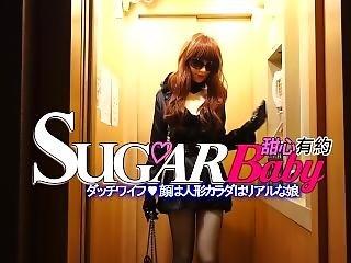 Sugarbaby????? ?????? ?