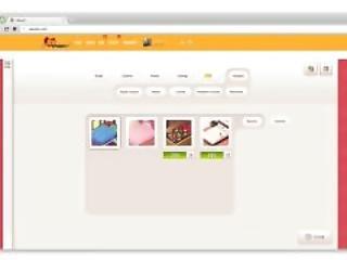 Yareel 3D Sexgame - Plugin For Dating Sites Demonstration