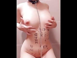 Vapaa raskaana porno putki