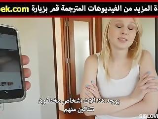 Araber, Teen