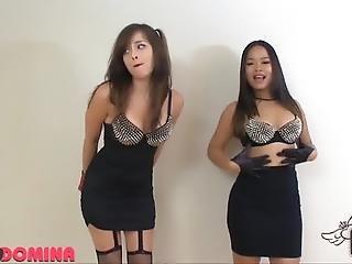 Perverted Suffocation Teaser