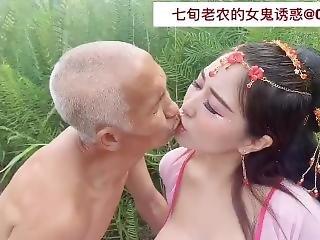 七旬老农的女鬼诱惑