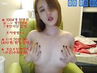 stort bryst, koreansk, webcam
