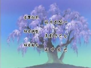 Hentai Anime Eng Sub Masquerade-2-ep2