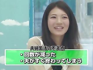 Asiatica, Cull, Bambola, Sperma, Sperma In Bocca, Giapponese, Masturbazione
