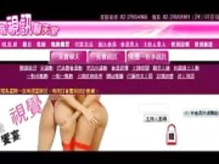 masturbating penetration mature suck chinese