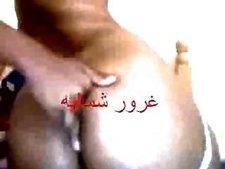 Arabic Girl Sexy Part 2